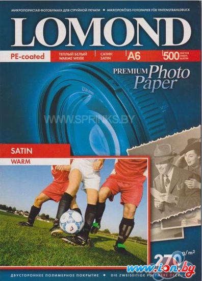 Фотобумага Lomond Satin Warm 10х15 270 г/кв.м 20 листов (1106201) в Могилёве