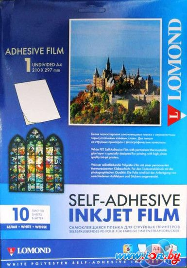 Пленка Lomond PET Self-Adhesive White Ink Jet Film 100мкм 10л (1708461) в Могилёве