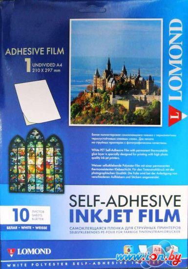 Пленка Lomond PET Self-Adhesive White Ink Jet Film 100мкм 10л (1708461) в Могилёве