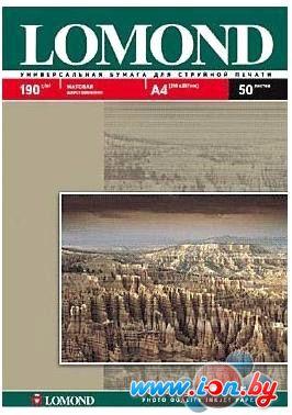 Фотобумага Lomond матовая двусторонняя A4 190 г/кв.м. 50 листов (0102015) в Могилёве