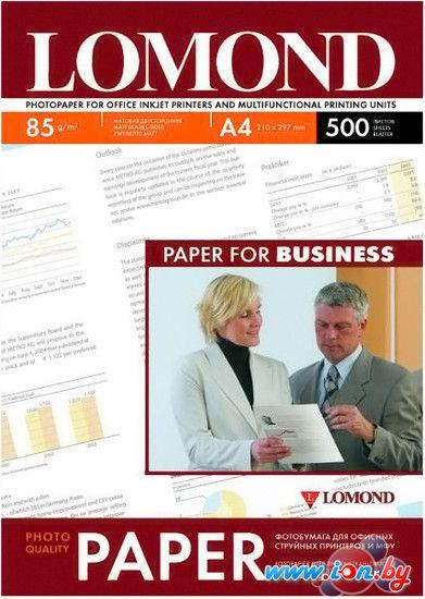 Фотобумага Lomond Матовая двухсторонняя A4 85 г/кв.м. 500 листов (0102134) в Могилёве
