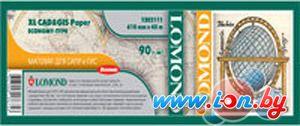 Фотобумага Lomond XL CAD&GIS Paper Economy 610 мм х 45 м 90 г/м2 (1202111) в Могилёве