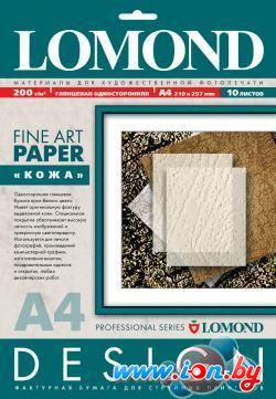 Фотобумага Lomond Leather А4 200 г/кв.м. 10 листов (0918041) в Могилёве