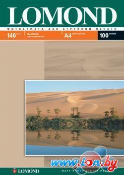 Фотобумага Lomond Матовая А4 140 г/кв.м. 100 листов (0102074) в Могилёве