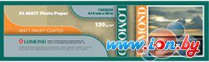 Фотобумага Lomond XL CAD&GIS Paper 610 мм х 30 м 120 г/м2 (1202025) в Могилёве