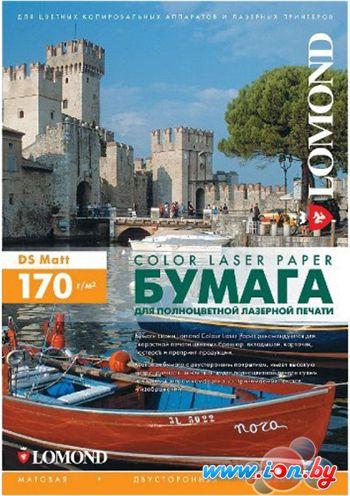 Фотобумага Lomond матовая двухсторонняя A4 170 г/кв.м. 250 листов (0300241) в Могилёве