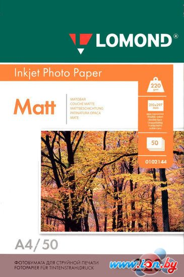 Фотобумага Lomond INK JET матовая двухсторонняя A4 220 г/кв.м. 50 листов (0102144) в Могилёве