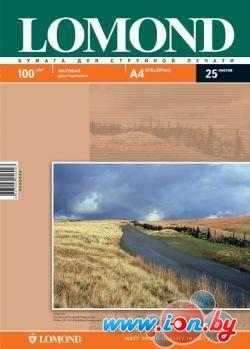 Фотобумага Lomond Матовая двухстороняя А4 100 г/кв.м. 25 листов (0102038) в Могилёве