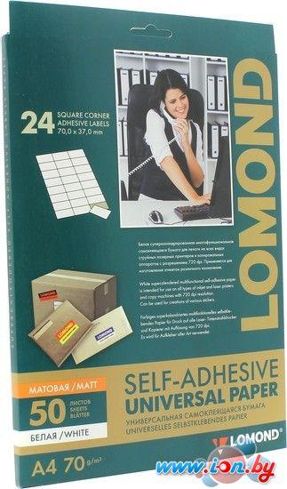 Самоклеящаяся бумага Lomond Самоклеющаяся А4 70 г/кв.м. 50 листов (2100165) в Могилёве