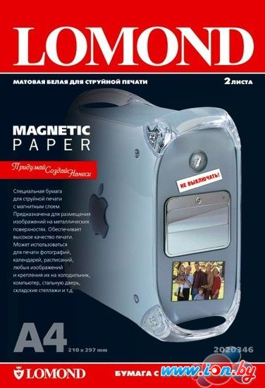 Фотобумага Lomond Magnetic Paper matt A4, 620 г/м2 2л (2020346) в Могилёве