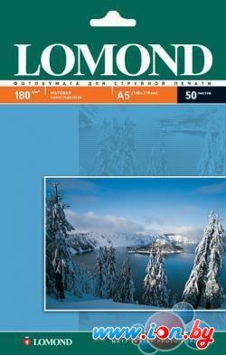 Фотобумага Lomond Матовая А5 180 г/кв.м. 50 листов (0102068) в Могилёве