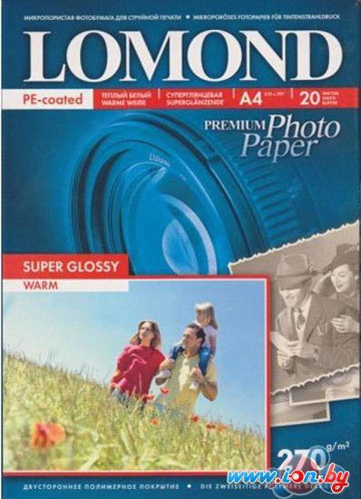 Фотобумага Lomond суперглянцевая односторонняя A4 270 г/кв.м. 20 листов (1106101) в Могилёве