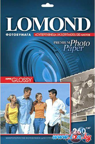 Фотобумага Lomond Суперглянцевая А3 260 г/кв.м. 20 листов (1103130) в Могилёве