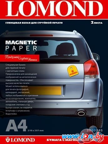 Фотобумага Lomond Magnetic Paper glossy A4, 660 г/м2 2л (2020345) в Могилёве