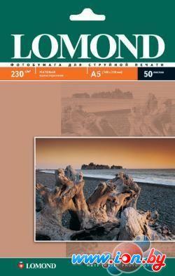 Фотобумага Lomond Матовая А5 230 г/кв.м. 50 листов (0102069) в Могилёве