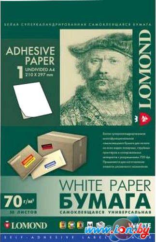 Самоклеящаяся бумага Lomond Самоклеющаяся А4 70 г/кв.м. 50 листов (2100005) в Могилёве