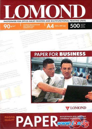 Фотобумага Lomond Матовая односторонняя A4 90 г/кв.м. 500 листов (0102131) в Могилёве