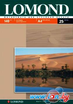 Фотобумага Lomond Матовая А4 140 г/кв.м. 25 листов (0102073) в Могилёве