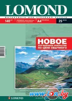 Фотобумага Lomond Глянцевая А4 140 г/кв.м. 25 листов (0102076) в Могилёве