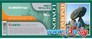 Фотобумага Lomond XL CAD&GIS Paper 1067 мм х 45 м 90 г/м2 (1202013) в Могилёве
