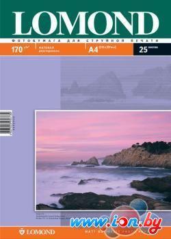 Фотобумага Lomond Матовая двухстороняя А4 170 г/кв.м. 25 листов (0102032) в Могилёве