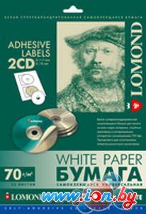 Самоклеящаяся бумага Lomond самоклеющаяся 2 деления А4 70 г/кв.м. 25 листов (2101013) в Могилёве