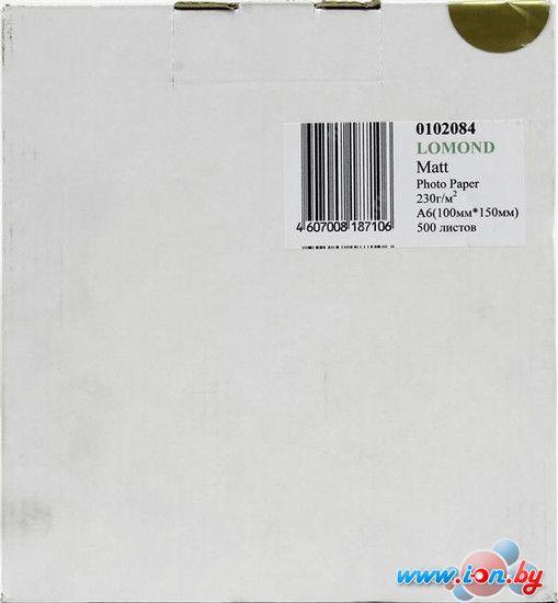 Фотобумага Lomond Матовая 10x15 230 г/кв.м. 500 листов (0102084) в Могилёве