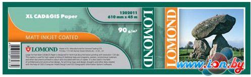 Фотобумага Lomond XL CAD&GIS Paper 610 мм х 45 м 90 г/м2 (1202011) в Могилёве