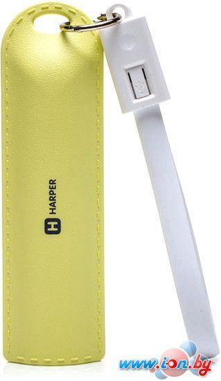 Портативное зарядное устройство Harper PB-0012 (желтый) в Могилёве