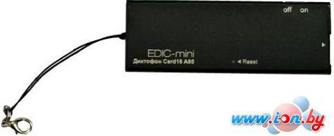 Диктофон Edic-mini Card16 A95 в Могилёве