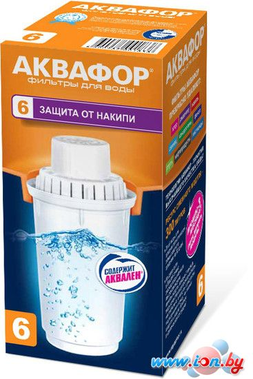 Картридж АКВАФОР B100-6 в Могилёве