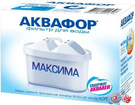 Комплект картриджей АКВАФОР B100-25 (комплект) в Могилёве