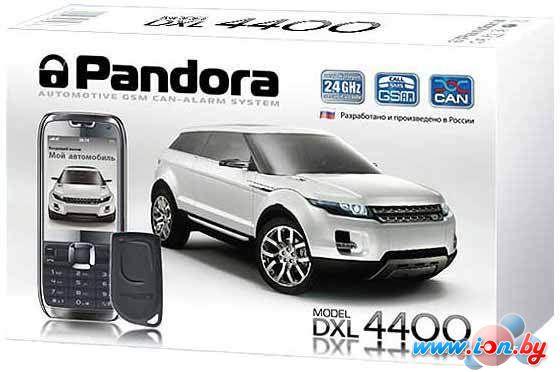 Автосигнализация Pandora DXL 4400 в Могилёве