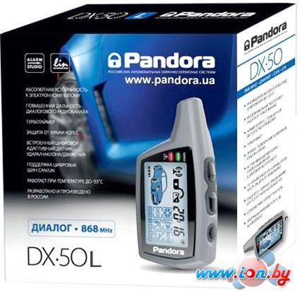 Автосигнализация Pandora DX-50 L в Могилёве
