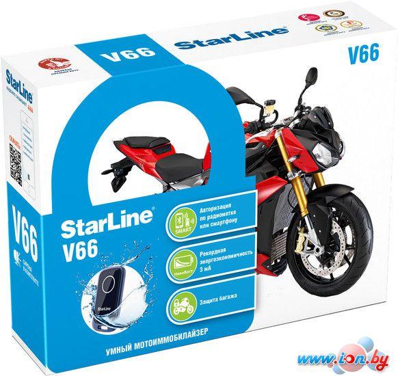 Автосигнализация StarLine V66 в Могилёве