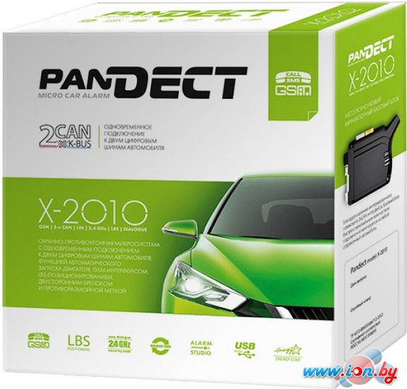 Автосигнализация Pandora Pandect X-2010 в Могилёве