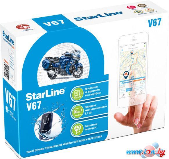 Автосигнализация StarLine V67 в Могилёве