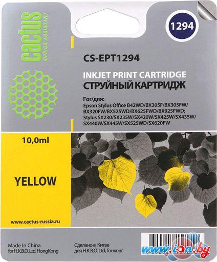 Картридж для принтера CACTUS CS-EPT1294 в Могилёве