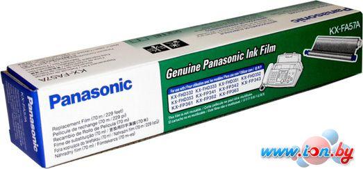 Картридж для принтера Panasonic KX-FA57A в Могилёве