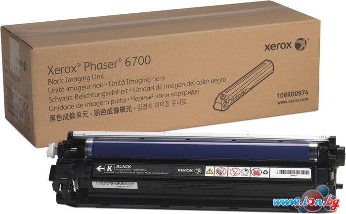 Картридж для принтера Xerox 108R00974 в Могилёве