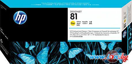 Картридж для принтера HP 81 (C4953A) в Могилёве
