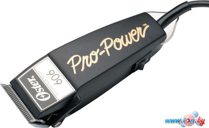 Машинка для стрижки Oster Pro-Power 606-95 в Могилёве