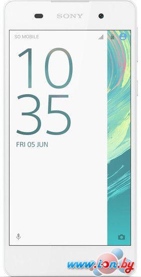 Смартфон Sony Xperia E5 (белый) в Могилёве