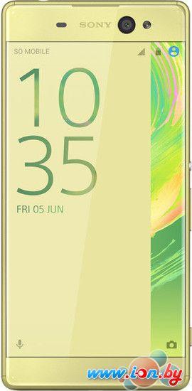 Смартфон Sony Xperia XA Ultra dual Lime Gold в Могилёве