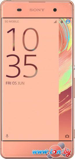 Смартфон Sony Xperia XA Rose Gold в Могилёве