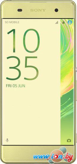 Смартфон Sony Xperia XA Dual Lime Gold в Могилёве