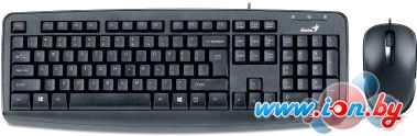 Мышь + клавиатура Genius KM-130 в Могилёве