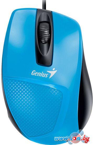 Мышь Genius DX-150X (голубой) в Могилёве