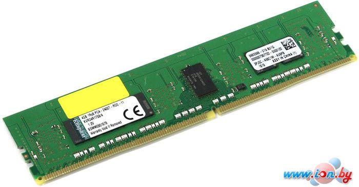 Оперативная память Kingston ValueRam 4GB DDR4 PC4-19200 [KVR24R17S8/4] в Могилёве