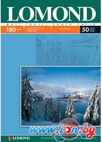 Фотобумага Lomond матовая односторонняя 4x6 180 г/кв.м. 50 л (0102088) в Могилёве